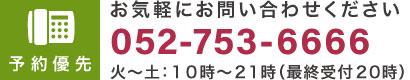 tel:0527536666