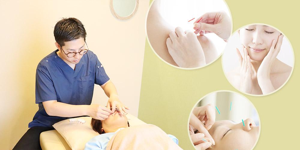名古屋市千種区・覚王山で鍼治療・美容鍼ができる鍼灸院をお探しなら「ハリプラス」