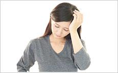 緊張型頭痛でお悩みの方におすすめの鍼灸治療 覚王山駅